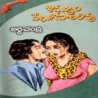 Ardhachandra
