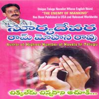 Chikkaledu Chinnadani Aachuki