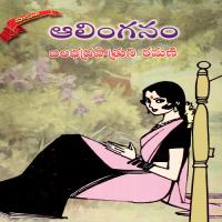 Aalimganam