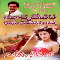 Suryadevara Rammohan Rao Telugu Novels Pdf