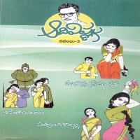Adi Vishnu Novels 3