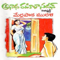 Anadha Mahila Sadan