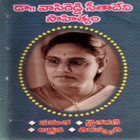 Dr Vasireddy Seetha Devi Sahityam