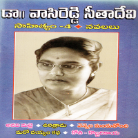 Dr Vasireddy Sitha Devi Rachanalu - 4