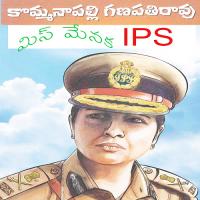 Miss Menaka IPS
