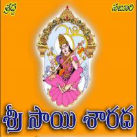 Sree Sai Sharada