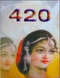 420 Mega City