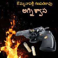 Agnishwasa