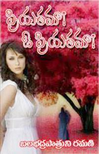 Priyathama O Priyathama