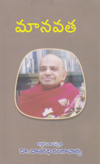 Manavatha