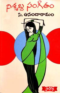 Nisabdha Sangeetham