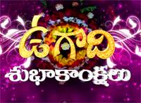 Jaya Nama Samvatsara Happy Ugadi