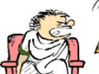చెడగోట్టావా