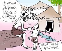 మురికివాడలు లేని దేశంగా భారత్