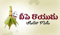 వర్మా ఇజం