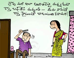 శ్రీమతి కోరిక