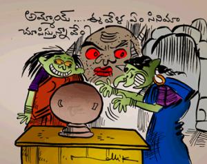 సినీ'మాయ' బజార్