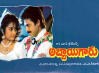 Abbaigaru Telugu Full HD Movie Watch Online | Venkatesh, Meena