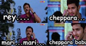 Baahubali SVSC Comedy