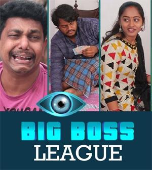 Big Boss League Moguds Vs Pellams