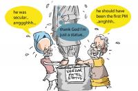 Both praise Sardar Patel