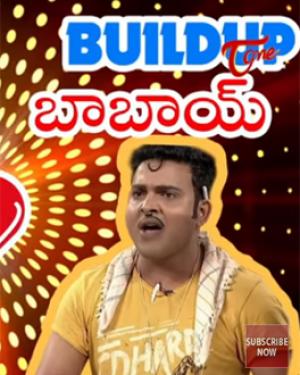 Buildup Pinni wife of Buildup Babai
