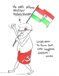 CPI(M) to Avoid Historic Blunders!