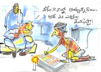 Elections Manifesto