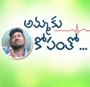 Funny Satire on NTR Nannaku Prematho