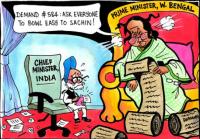 Mamata Banerjee VS Manmohan Singh
