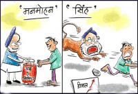Manmohan 'Singh'