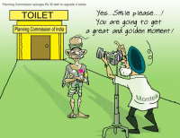Planning Commission to upgrade toilets