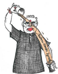 Political Chai Modi Style