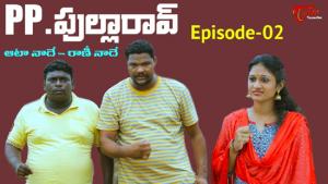 PP Pulla Rao Episode 02