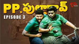 PP Pulla Rao Episode 03