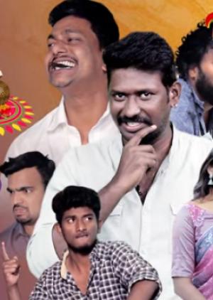 Sankranti Allullu FUN BUCKET Team Comedy