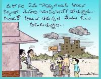 Proxy Beggars Cartoon