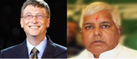 Bill Gates Vs Laloo