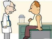 Commission Patient