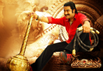 Jr Ntr Yamadonga Movie Comedy