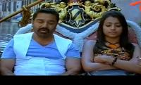 Kamal Hassan Confuses Trisha