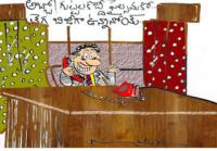 Mallik Busy Cartoon