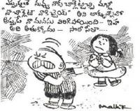 Manasu Virigipoyina Premikudu