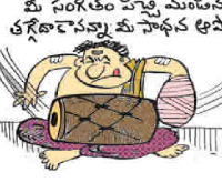Sangitam Picchi Kaligina Vadu