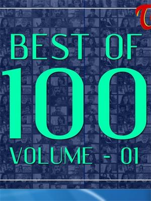 Fun Bucket | Best Of 100 Episodes | Volume - 01