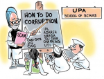 UPA School of Scams