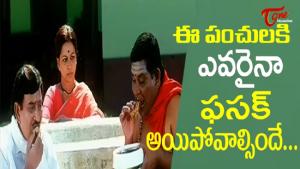 Watch Super Star Krishna And Harikrishna Hilarious Comedy Scenes From Sravanamasam Movie