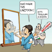 Who Made This Cartoon