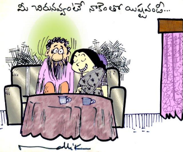 Husband Bed Wedding Spouses And Wife Cartoons Cartoon