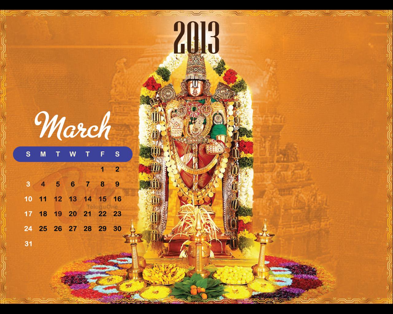 Indian Devotional Calendar, Hindu Gods Calendar, Hindu ...